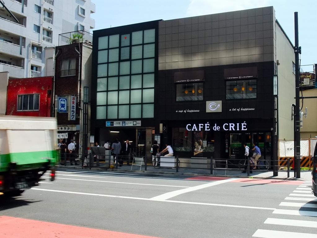 茶荘への道のり〜人形町交差点_b0151300_10514298.jpg