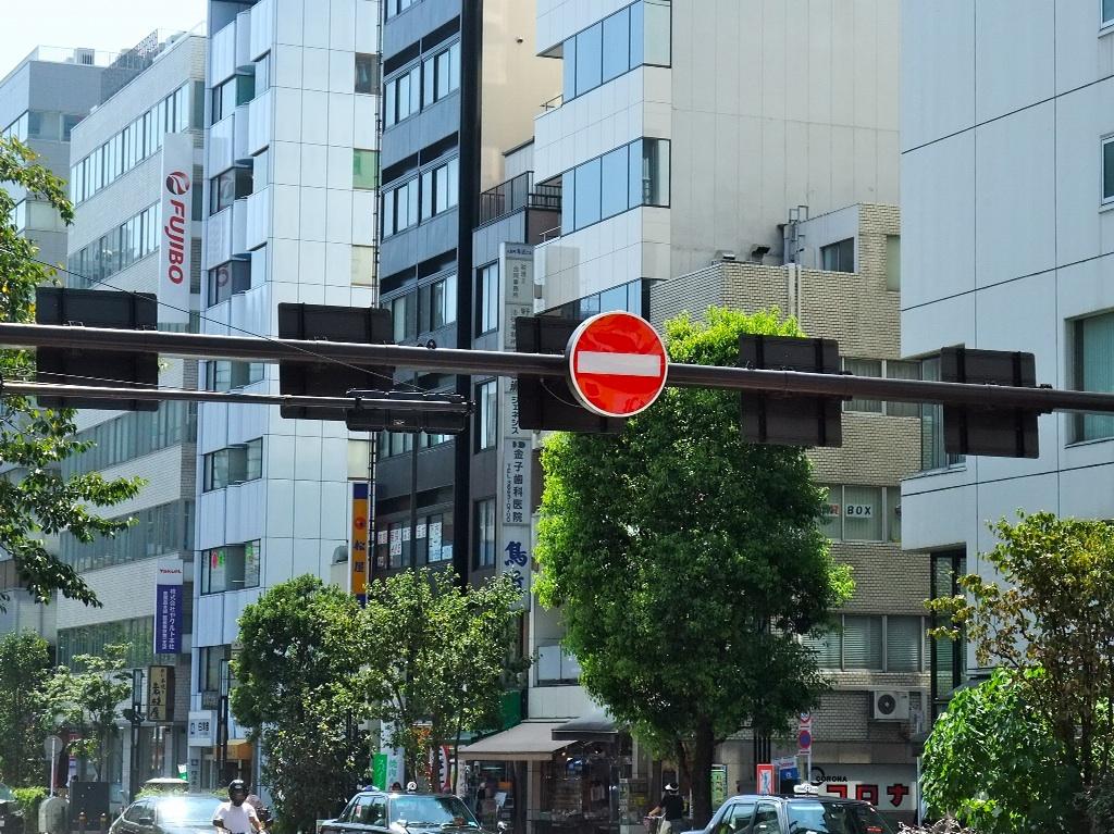 茶荘への道のり〜人形町交差点_b0151300_10574870.jpg