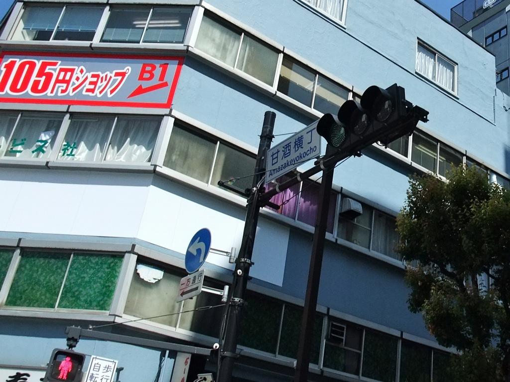 茶荘への道のり〜人形町交差点_b0151300_10595249.jpg