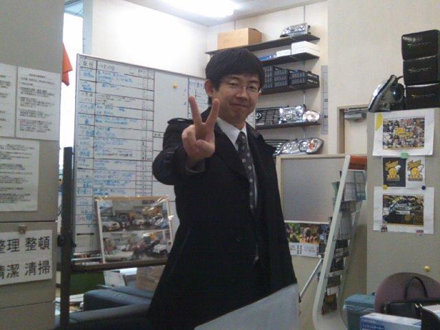 行政書士 八重樫 洋平 登録担当_b0127002_2010573.jpg