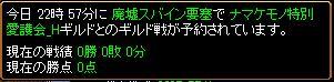 d0081603_16594.jpg