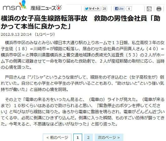 日本ではあまり知られてないアメリカの社会的ヒーローの称え方_b0007805_482655.jpg