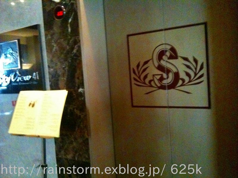 RAIN主演ドラマ逃亡者プランbの撮影場所_c0047605_637287.jpg