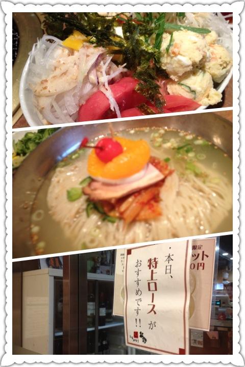 焼肉 能勢 あご肉、はねしたを食らう と ラ寿司を読む_a0194908_0383554.jpg