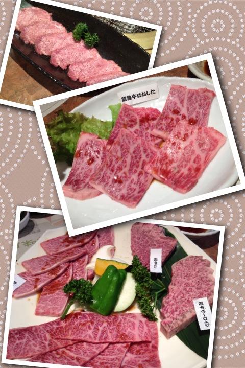 焼肉 能勢 あご肉、はねしたを食らう と ラ寿司を読む_a0194908_039796.jpg