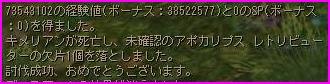 b0062614_139576.jpg