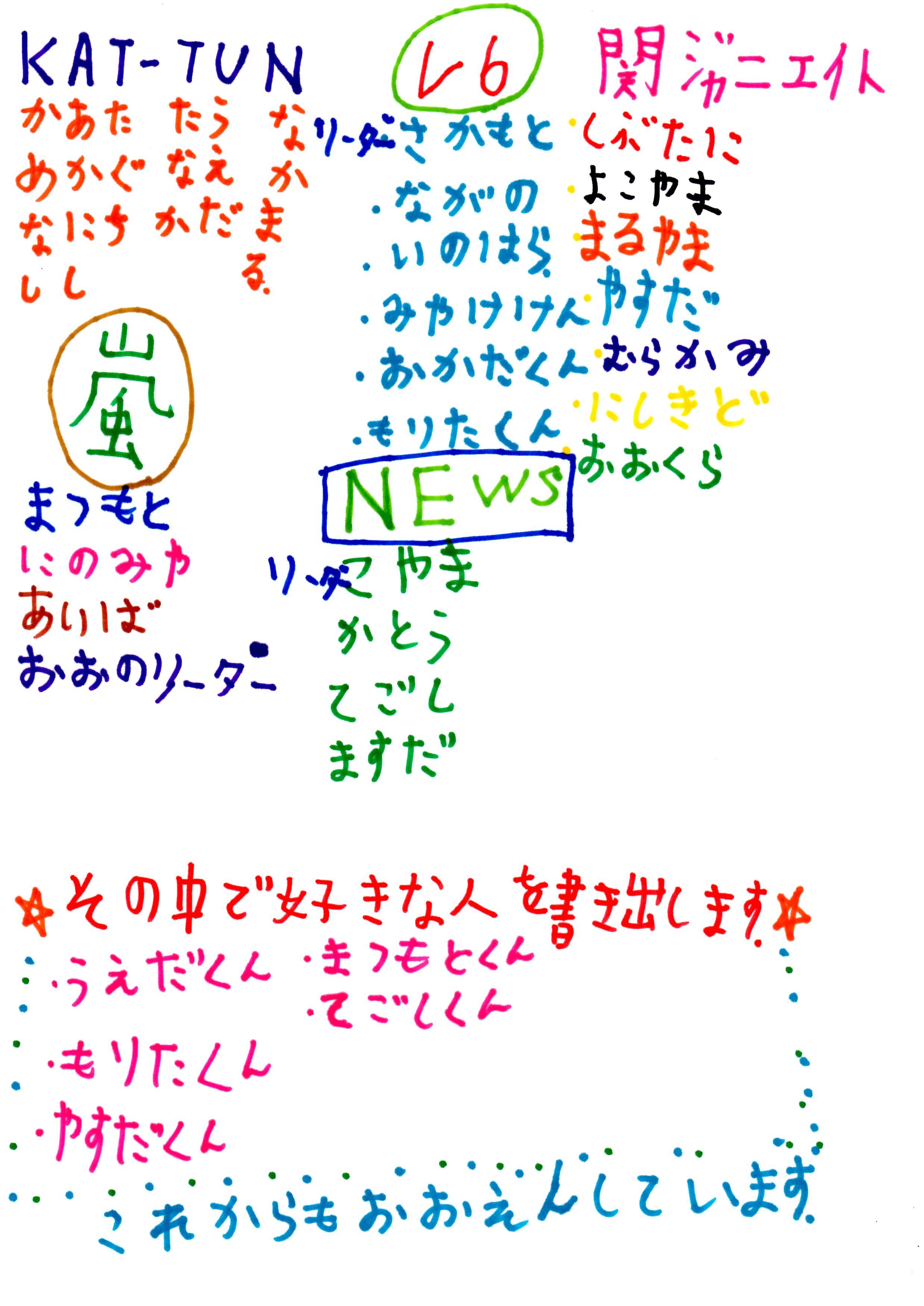 b0203716_10521461.jpg