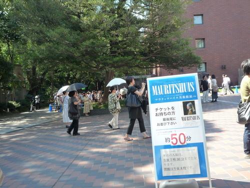 上野で芸術の秋?!_b0211926_1930179.jpg