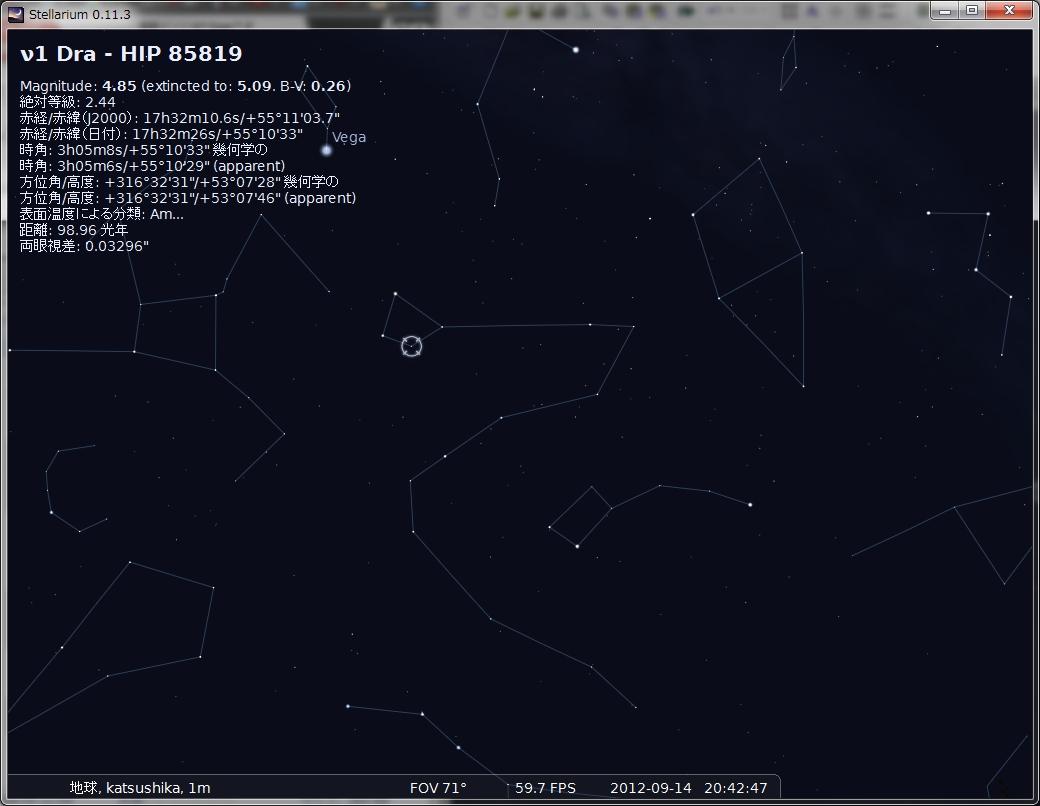 夏・秋の二重星や星列を撮ってみた_e0089232_2210339.jpg