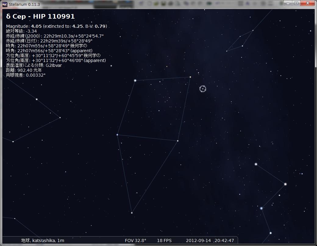 夏・秋の二重星や星列を撮ってみた_e0089232_2220533.jpg