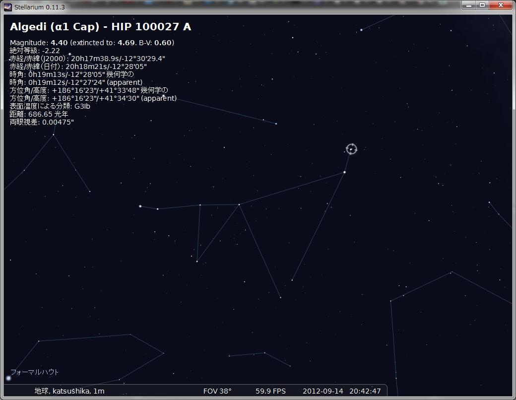 夏・秋の二重星や星列を撮ってみた_e0089232_2284448.jpg