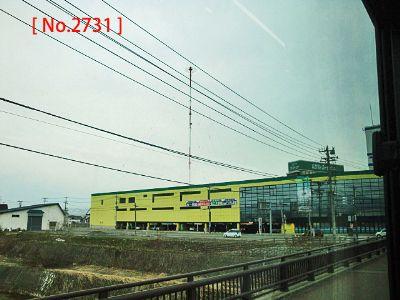 b0012636_115170.jpg