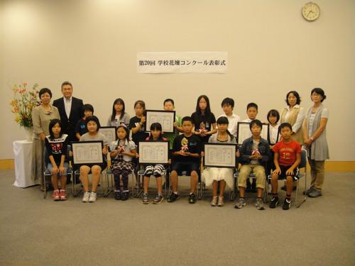 第20回学校花壇コンクール表彰式_e0145841_19465816.jpg