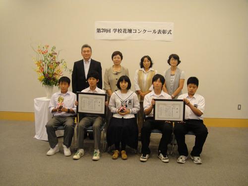 第20回学校花壇コンクール表彰式_e0145841_19475797.jpg