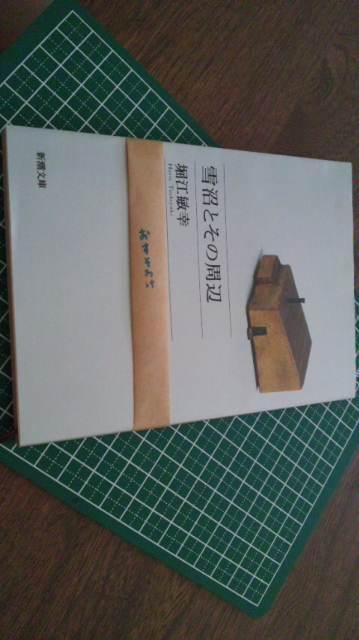 b0230746_16363250.jpg
