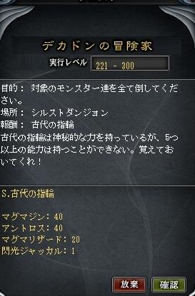 c0218452_12405890.jpg