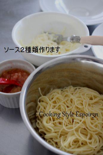 いちじく生ハムパスタ レシピUP!_c0162653_1218062.jpg