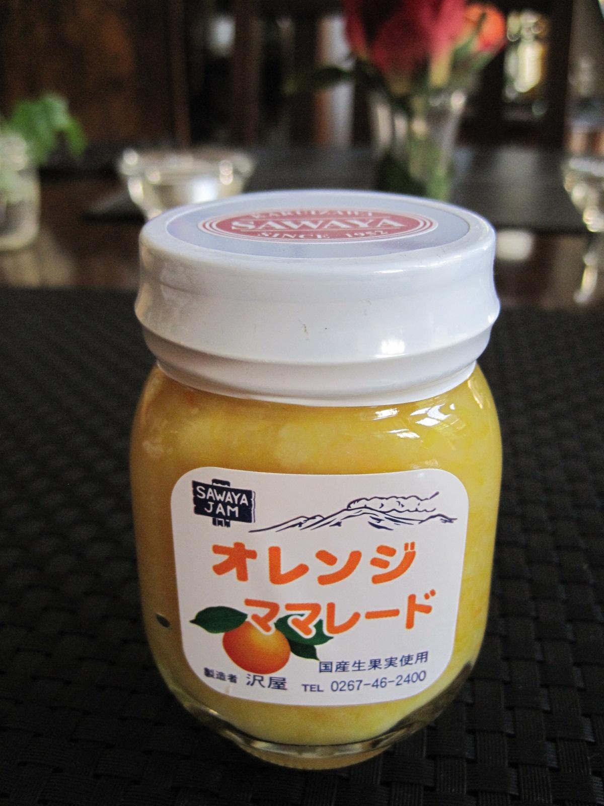 ネーブルオレンジのマーマレード ☆ SAWAYA vs TSURUYA _f0236260_23322667.jpg