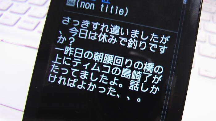 b0208961_1030876.jpg