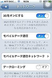 b0050172_16331712.jpg