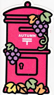 秋を楽しむ_a0108476_2352975.jpg