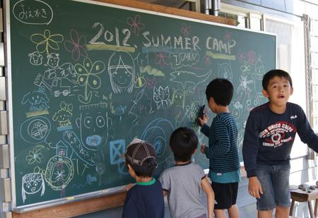 親子キャンプ2012!!!_c0127476_935396.jpg