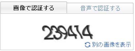 b0243778_10564643.jpg
