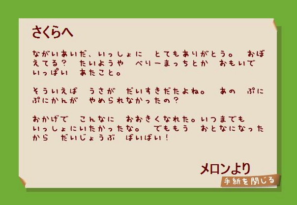 c0112889_1951115.jpg