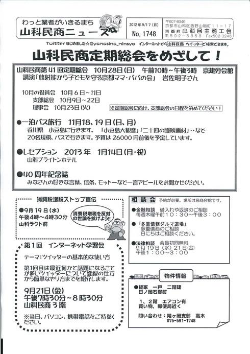 b0078499_17904.jpg