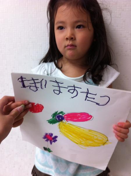 水彩画&ブックデザイン 〜あべの教室〜_f0215199_2284997.jpg