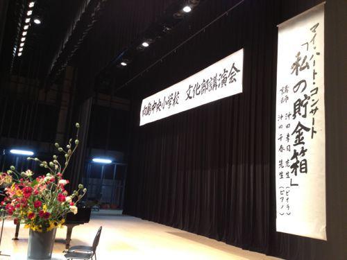 尾道向島市民センターココロ_a0047200_19593261.jpg