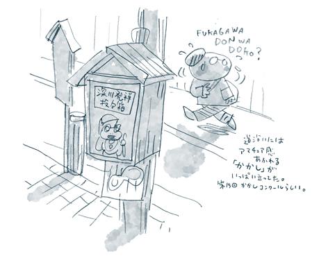 東京旅3/4 東京スカイツリー_e0022403_01273.jpg