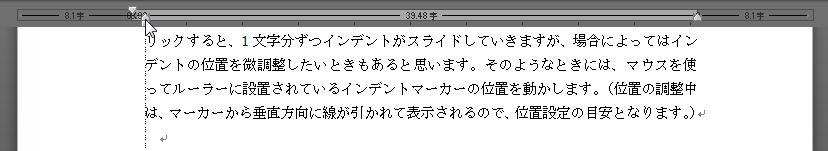 c0136904_13314230.jpg