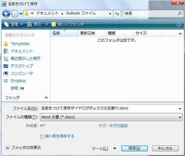 c0136904_16455267.jpg