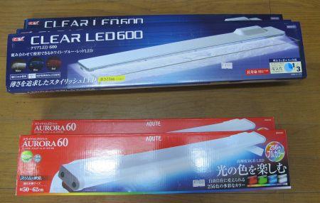 ADAアクアスカイ602、451入荷 各社LEDライト色々在庫あります。_a0193105_2059746.jpg