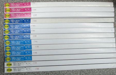ADAアクアスカイ602、451入荷 各社LEDライト色々在庫あります。_a0193105_2132657.jpg