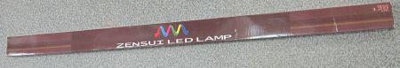 ADAアクアスカイ602、451入荷 各社LEDライト色々在庫あります。_a0193105_2152055.jpg