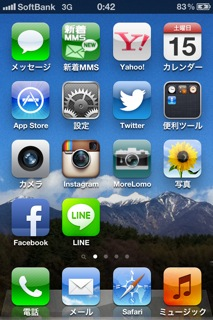 c0197505_0514969.jpg