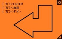 b0036414_1544421.jpg