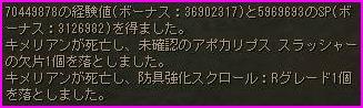 b0062614_2255861.jpg