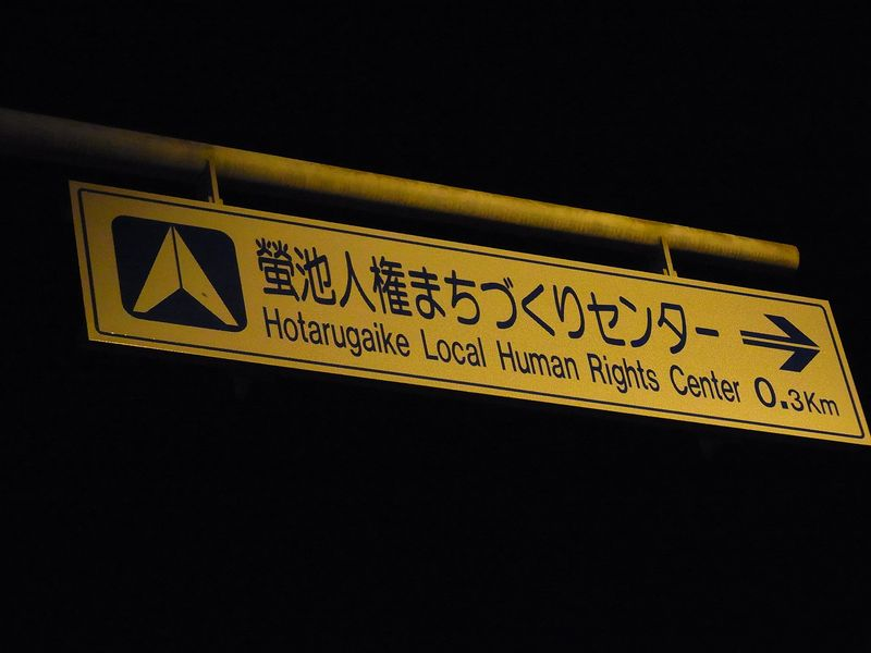 大阪大会2日目_c0025115_7143154.jpg