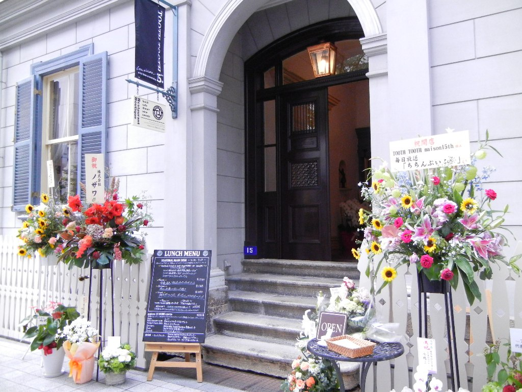 TOOTH TOOTH maison 15th オープンしました。_a0158527_15562995.jpg