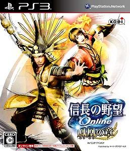 コーエーテクモゲームス、東京ゲームショウ2012にて「ネットエンターテインメント フェスタ 2012」を開催_e0025035_14563889.jpg