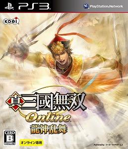 コーエーテクモゲームス、東京ゲームショウ2012にて「ネットエンターテインメント フェスタ 2012」を開催_e0025035_1457736.jpg