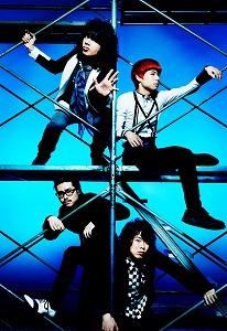 OKAMOTO'S  甲本ヒロト参加の新曲ミュージックビデオを公開!! 監督は黒猫チェルシー渡辺大知!_e0025035_15354591.jpg