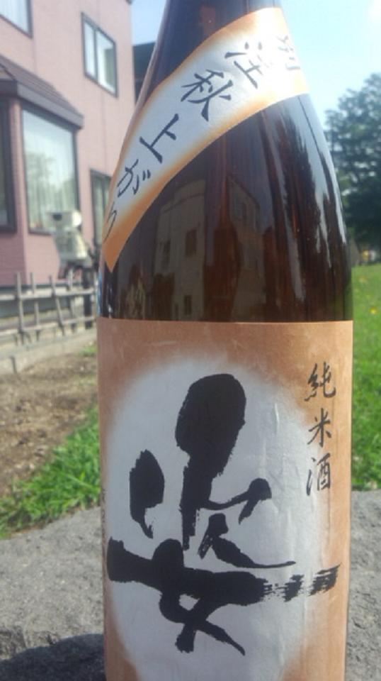 【日本酒】 姿 純米吟醸 無濾過原酒 Fire Black Impact 限定_e0173738_1121379.jpg