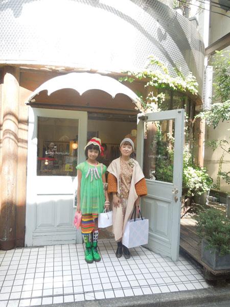 TOKYO 2DAYS 初日_a0262845_1213515.jpg
