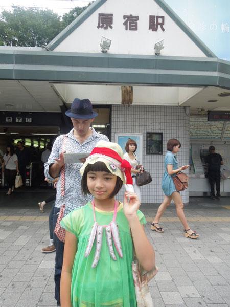 TOKYO 2DAYS 初日_a0262845_125235.jpg