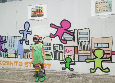 TOKYO 2DAYS 初日_a0262845_1271770.jpg