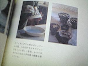 c0113846_9592059.jpg